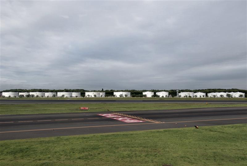 Tokyo Haneda Airport - Fuel Tanks