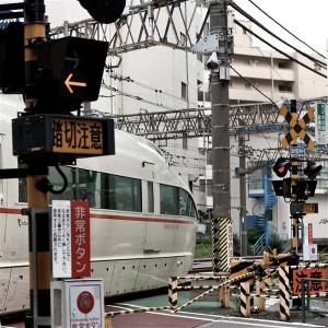 Tokyo - Downtown Train Crossing