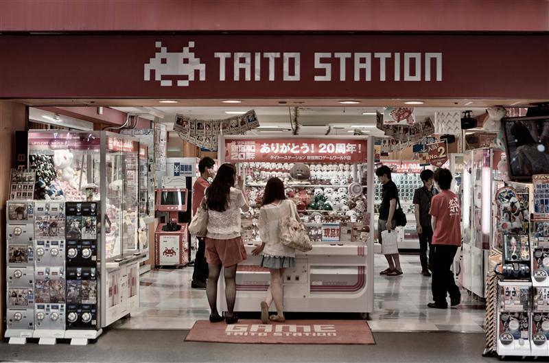 Tokyo - Taito Station Arcarde Hall