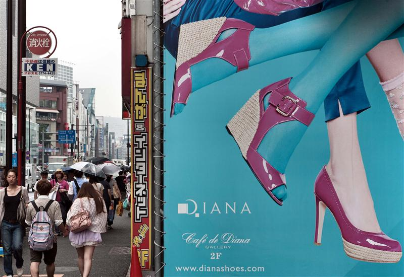 Tokyo - Fashion Ad