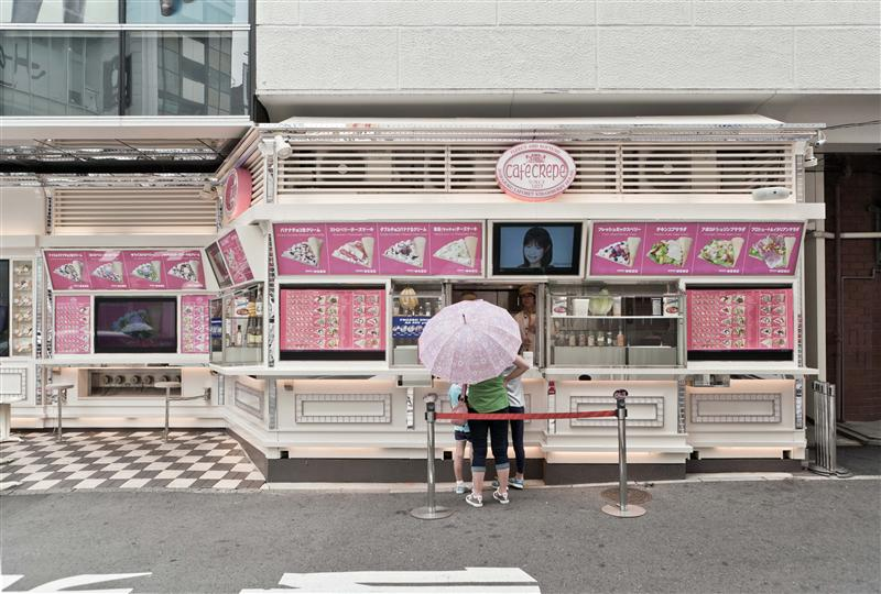 Tokyo - Crêpe and Ice Cream Parlour