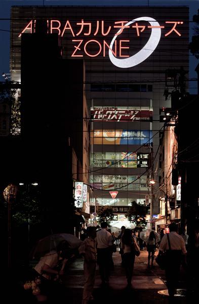 Tokyo – Akihabara
