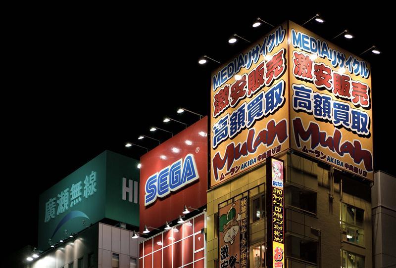 Tokyo - Akihabara Electric Town