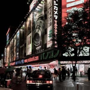 Tokyo - Yodobashi Electronics Department Store in Shinjuku