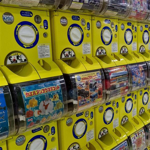 Tokyo - Vending Machines for Toys