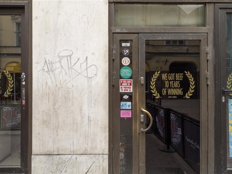 Restaurant's Door