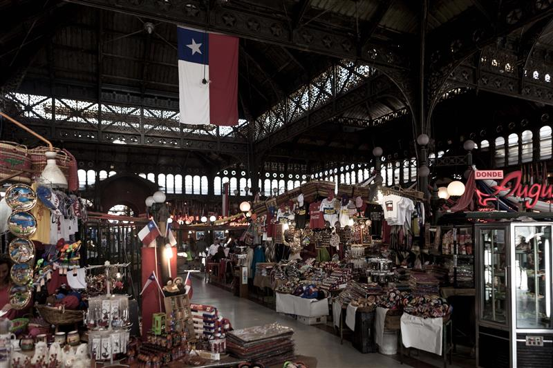 Santiago Mercado Central