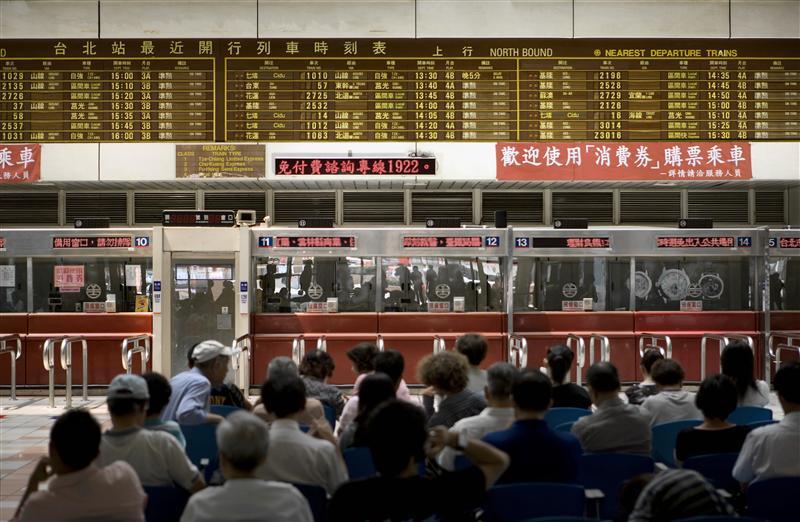 Taipei Station (II)
