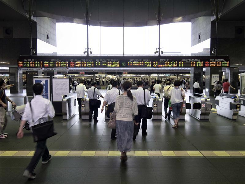 Kyoto - Kyōto Station