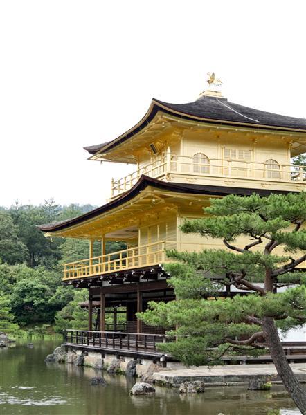 Kyoto - Kinkaku-ji - Golden Pavilion House