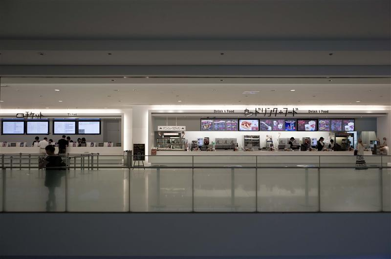 Tokyo - Cinema Food Court