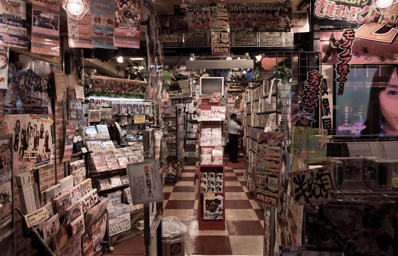 Tokyo - Manga Store