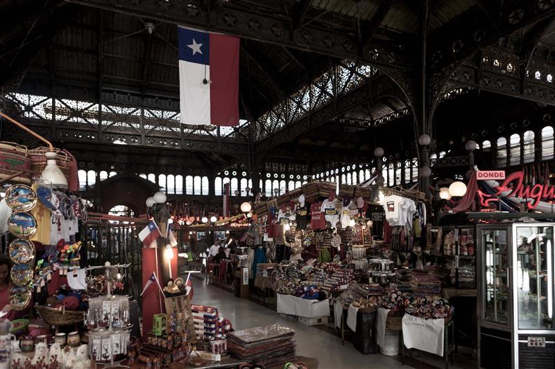 Santiago Mercado Central